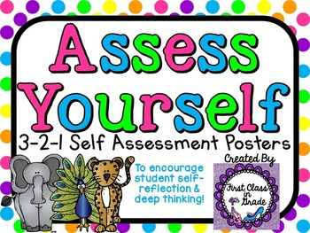 Student Self Assessment Posters 3-2-1 Scale (Polka Dot)