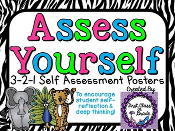 Student Self Assessment Posters 3-2-1 Scale (Zebra)