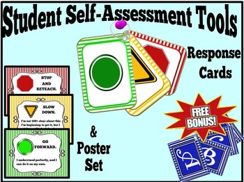 Student Self-Assessment:  Student Response Cards & Poster Set + FREEBIE!