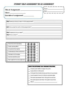 Student Self Assessment Worksheets