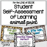 Student Self Assessment of Learning {Animal Print}