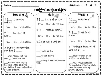 Self Evaluation for Report Cards or Conferences - Freebie!
