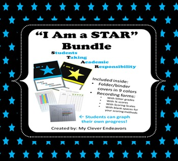 Student Self Monitoring Assessment Record Bundle