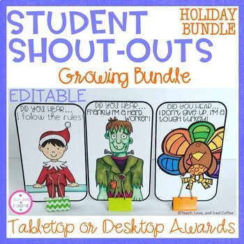 Student Shout-Outs HOLIDAY GROWING BUNDLE