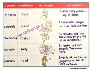 Spanish Dictionary Student Build your own Editable Final Review Vocabulary