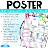 Student/Star of the Week Printable Poster