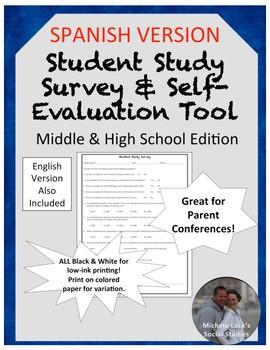 Student Study Survey -  Learning Evaluation & Parent Conferences Spanish Version