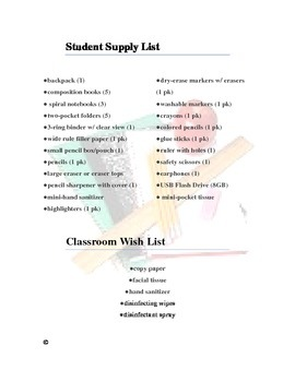 Student Supply List