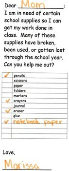 Student Supply Request Form