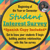 Beginning of the Year Student Interest Survey in English a