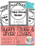 Student Take Home Folder & Binder Covers - Geometric