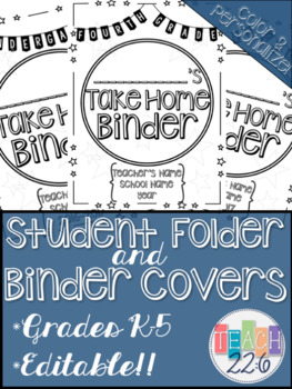 Student Take Home Binder Covers - Stars