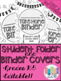 Student Take Home Folder & Binder Covers - Dots