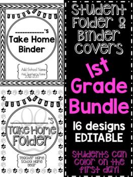 Student Take Home Folder & Binder Covers - FIRST GRADE BUNDLE