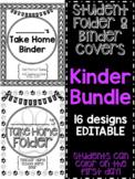 Student Take Home Folder & Binder Covers - KINDERGARTEN BUNDLE