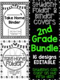 Student Take Home Folder & Binder Covers - SECOND GRADE BUNDLE
