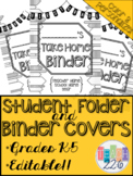 Student Take Home Folder & Binder Covers - Stripes