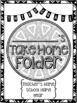 Student Take Home Folder & Binder Covers - Tribal