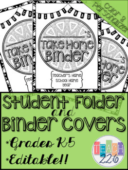 Student Take Home Binder Covers - Tribal