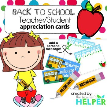 Teacher/Student Appreciation Cards