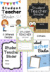 Student Teacher Binder - Editable or Print As Is