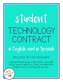 Student Technology Contract