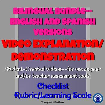 Student Video Demo./Explanation Project Rubric/Assessment Bilingual Bundle