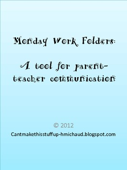 Student Work Folders Communication Tool Freebie!!