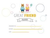 Student award - great friend award, award printable, chara