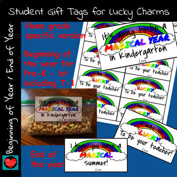 Student gift tags Beginning of the year/End of the year