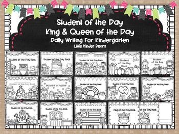 Student of the Day Activities for Kindergarten