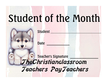 Student of the Month Printable Achievement Award Certificate