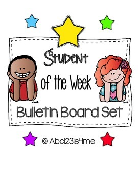Student of the Week Bulletin Board Set