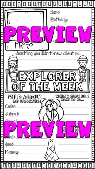 Student of the Week (Explorer of the Week - Safari/Jungle Theme Student Poster)