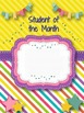 Student of the Week & Month Recognition Posters