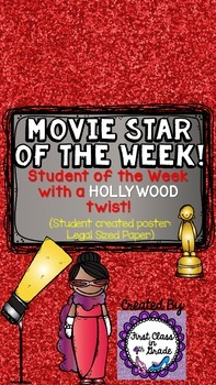 Student of the Week (Movie Star of the Week - Hollywood Theme Student Poster)