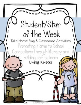 Student of the Week Take Home Bag * Promotes Literacy