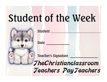 Student of the week Achievement Certificate