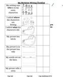Student writing checklist