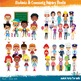 Students and Community Helpers Combo Bundle