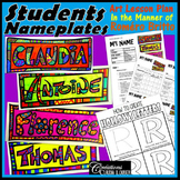 Back to School Art Project - Students Nameplates:  In the