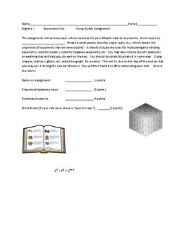 Study Buddy for Rules of Exponents - Algebra I