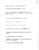 Study Guides and Tests/Quizzes Early Presidents - Creating America Chapters 9/10