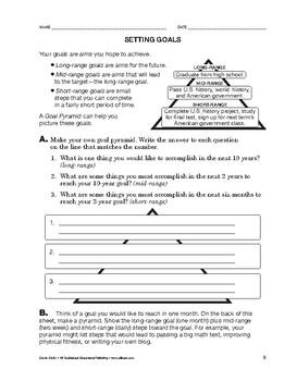 Study Skills: Setting Goals