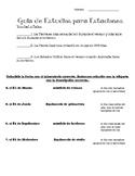 Study guide/test for the season - guia de estudios/examen