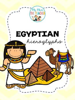 Studying the Egyptians - Hieroglyphs