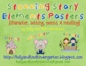 Stunning Story Elements Posters {character, setting, events, & retelling}
