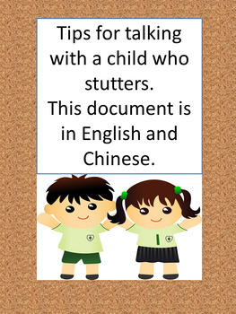 Stuttering tips for families Chinese and English