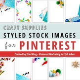 Styled Stock Photos for Pinterest: Craft Supplies