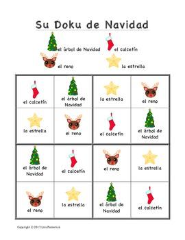 SuDoku de Navidad- A Christmas Sudoku in Spanish